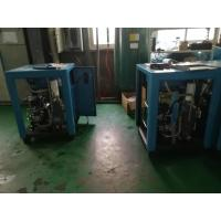 Cheap Low Noise Industrial Screw Compressor With Vector Frequency Converter for sale