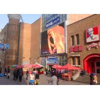 Cheap IP65 P16 6000 nits LED Video Walls outdoor led billboard for Shopping Mall wholesale