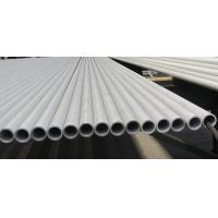 Quality Stainless Steel Seamless Pipe, GOST9941-81/GOST 9940-81 03Х17Н14М3, 08Х18Н10, 08Х17Н13М2Т. 12Х18Н10Т, 08Х18Н12Б, wholesale