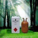 Cheap Refrigerant Gas R600A for sale