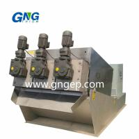 Cheap Multi-plate Screw type sludge dewatering machine for sale
