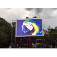 Cheap RGB Outdoor Advertising LED Display 10mm Pixel Pitch High Waterproof Protection for sale