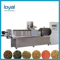 Cheap Pet Food Extruder Machine Poultry/Fish/Animal Feed Pellet Mill for sale
