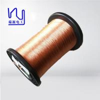 Cheap 0.05 X 32 High Frequency Litz Wire 2UEW Insulation With SGS Certificate for sale