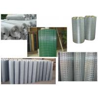 China Rigid Pvc Coated Wire Mesh Rolls , Rectangle / Square Wire Mesh Fencing on sale