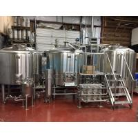 Cheap 5bbl 500 Liters Brewery Brewhouse with Steam Direct Fire Electric Heating for sale