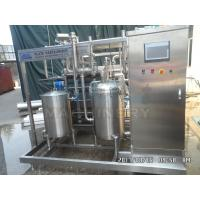 Cheap Factory Prices Plate Heat Exchanger Milk Pasteurizer Machine Continuous Plate Milk Pasteurization Machine For Sale for sale
