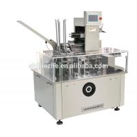 Cheap Tea Bag Automatic Carton Box Packing Machine/ Carton Box Making Machine for sale