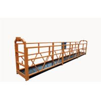 Cheap Window Cleaning Suspended Platform Cradle for sale