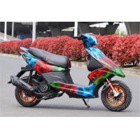 Buy cheap 125cc scooter Single Cylinder, 4 Stroke CVT transmission and CDI ignition from wholesalers