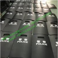 Quality police army ballistic shield armor shield wholesale