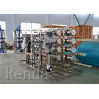 Cheap Drinking Water Filter / RO Water Treatment Systems Drinking Pure Water Equipment for sale