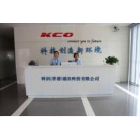 KOCENT OPTEC LIMITED