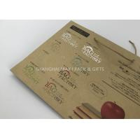 Cheap Carrier Branded Brown Paper Gift Bags Printed With Logo Personalised Custom Made for sale