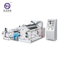 Cheap Paper Automatic Slitting Machine Surface Rewinding Type Electric  Working Way for sale