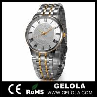 Quality Luxury Quartz Stainless Steel Watch wholesale