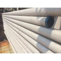 Buy cheap S32750 Super Duplex Stainless Steel Pipe Tube  ASME A789 A790 A450 A530 For Industry from Wholesalers