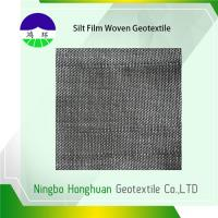 Buy cheap Woven Geotextile Reinforcement Fabric Recycled / Virgin Pp High Strength from wholesalers