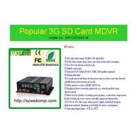 Cheap 4CH Dual SD Card Vehicle Mobile DVR With Wifi G-SENSOR , Mobile DVR For Vehicles for sale