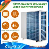 Cheap 3.30 EER 4.90 High COP Heat Pump for 7℃ - 60℃ Water Outlet , CE ROHS EN14511 for sale