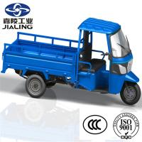 China 2015 hot sale China Jialing cargo tricycle with cabin on sale