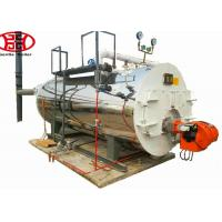 Cheap Fire Tube Gas Fired Horizontal Steam Boiler For Textile Factory , Garment Industry for sale