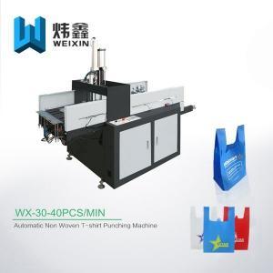 Cheap Full Automatic Carry Bag Punching Machine / Ultrasonic Punch Needle Machine for sale