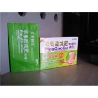 China Apple cider vinegar weight loss capsule on sale
