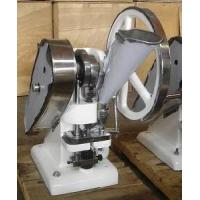 Cheap Small Tablet Press Machine for sale