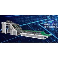 China Automatic Type Flute Laminator Machine 6000 Sheets/H For 7 Layer Corrugated Paperboard on sale