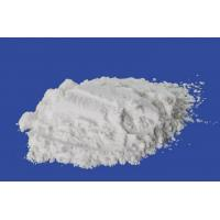 Cheap Vitamin B5 or D - calcium pantothenate vitamin low price from China for sale