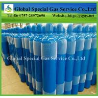 Quality co2 gas bottle, argon nitrogen medical oxygen gas cylinder sizes wholesale