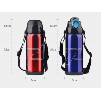Cheap 0.8L Thermos Insulated Drink Bottle for sale