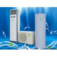 Cheap 12 - 28KW All In One Heater Air Conditioner 1700L / H Water Flow High Performance for sale