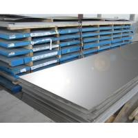 Cheap Mild Steel Cold Rolled Steel Plates, Flat Steel Plate 0.1mm - 2mm Thickness for sale