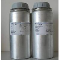 China Vitamin K2(35),MK-7 on sale