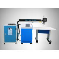 Cheap Stainless Steel Laser Welding Machine Rotate 360 Degree Laser Head Crystal Crafts for sale