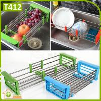 Cheap Stainless Steel Draining Telescopic Sink Shelf Dish Rack For Kitchen Storage for sale
