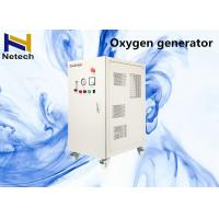 China 10lpm 20lpm Portable Oxygen Generator / O2 Generator For Aquaculture on sale