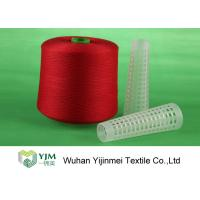Cheap Industrial Colored Dyed 100 Polyester Spun Yarn , Core Spun Polyester Sewing Thread for sale