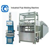 Cheap quality egg tray machine,industrial pulp molding machine with hot pressing machine for sale