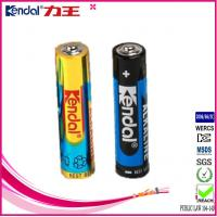 Cheap cheap products of 1050mah 1.5v aaa am4 lr03 alkaline battery for sale