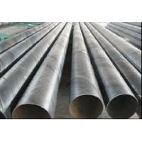 Buy cheap Supply Welded pipe from wholesalers