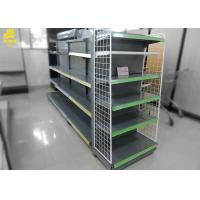 Island Metal Gondola Shelving , 1200mm L Convenience Store Gondola Shelves