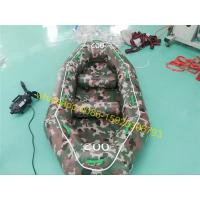Cheap camouflage inflatable boat army boat for sale