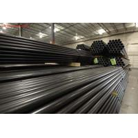 Cheap ASTM A106B carbon seamless hot rolled pipes for sale
