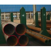 Mild steel pipe price with certificate of pipes