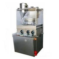 Cheap Tablet Press Machine for sale