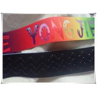 China 30mm Custom Logo Silicone Rubber Strip / Non Slip Elastic Band on sale