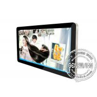 "Buy cheap 42"" Interactive Wall Mount LCD Display for Information Release from wholesalers"
